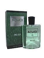 Парфюмерная вода для мужчин Jagwer (Carlo Bossi), 100 мл