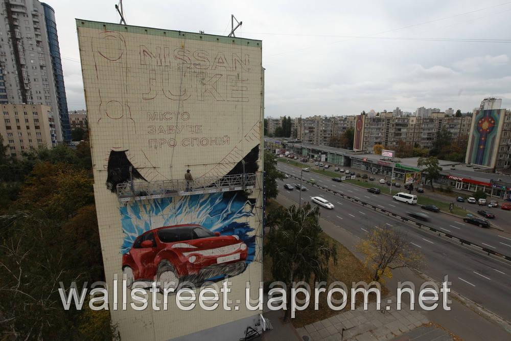 Граффити реклама