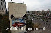 Граффити реклама, фото 1