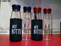 Бутылка My Bottle (стекло)+ чехол
