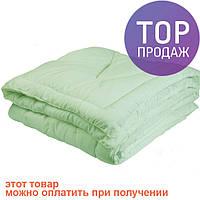 Одеяло с бамбуковым наполнителем чехол микрофайбер 140х205 см / одеяла  для дома