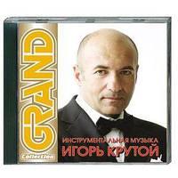 CD диск. Игорь Крутой: Инструментальная музыка