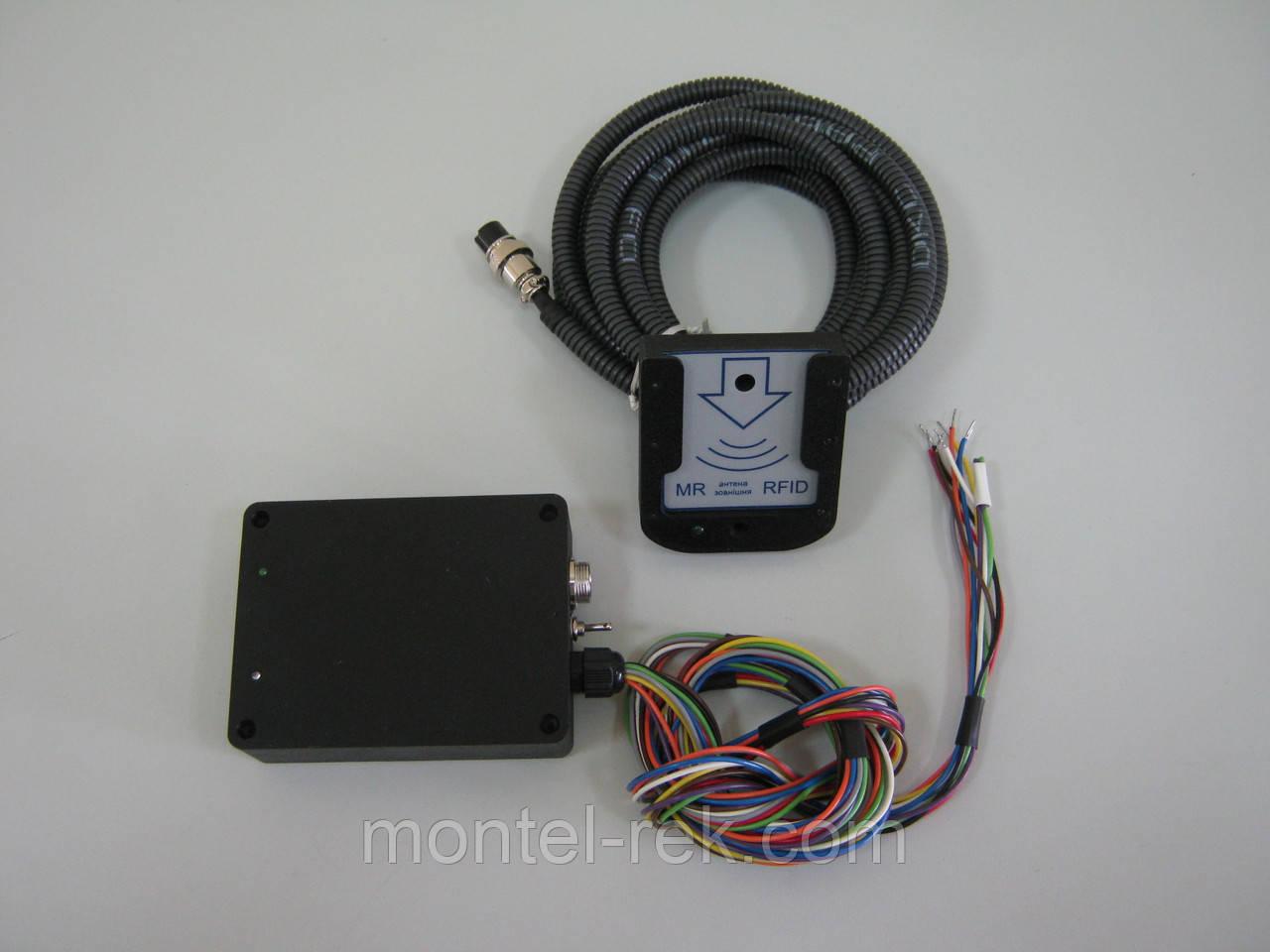 Зчитувач MR-91ТА IP68