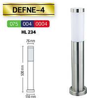 Светильник для двора HL 234 DEFNE-4