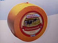 """Сыр твердый """"Сметанковый"""" 50 % жирности,круг"""