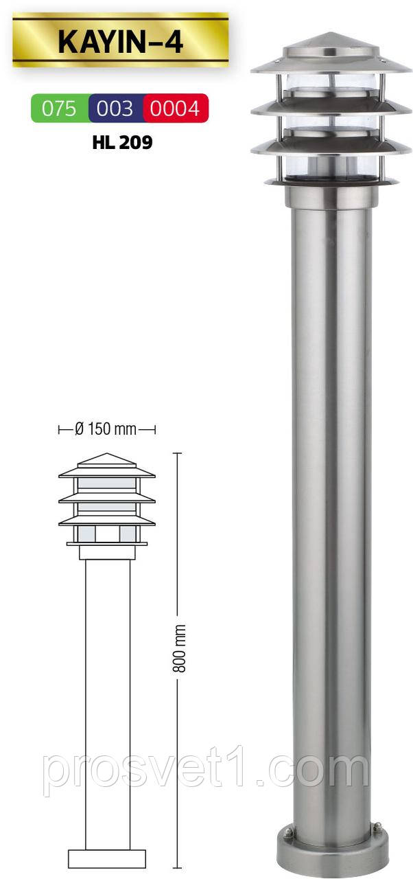 Ландшафтный светильник HL 209 KAYIN-4