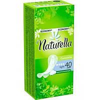 Ежедневные прокладки Naturella Camomile Light Deo, 40 шт. (Натурелла)