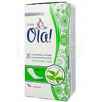 Ежедневные прокладки Ola! Daily Зеленый чай 20 шт