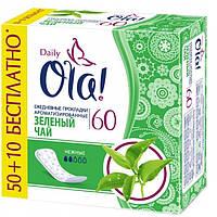 Ежедневные прокладки Ola! Daily Зеленый чай 60 шт