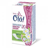 Ежедневные прокладки Ola! Daily Лепестки акации 20 шт