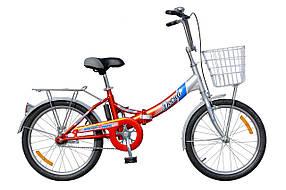 Велосипед двухколесный подростковый Десна 20 Украина  Дорожник