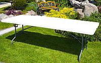 Складной туристический стол 240 см для отдыха на природе
