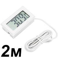 Термометр электронный Mini 2M WB( белый, 2 метра )