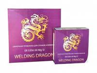 Сварочная проволока Welding Dragon ER5356 1,0 мм (катушка 7 кг)