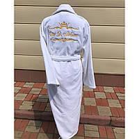 Синий махровый халат для мужчин и женщин. Производитель Турция