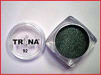 092 TRINA цветная акриловая пудра 3.5 г