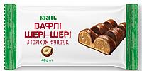 Вафлі ТМ Kram «Шері-Шері» з горіхом фундук Ящик, 40 гр х 44 шт