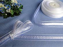 Лента ажурная органза + атлас  2.2 см , белая 2.8 грн при заказе от 5 м.