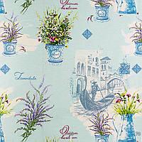 Ткань для штор и скатертей Teflon 141000 v 1