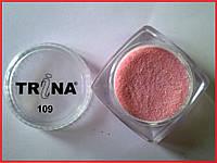 109 TRINA цветная акриловая пудра 3.5 г