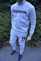 Серый спортивный костюм Reebok logo
