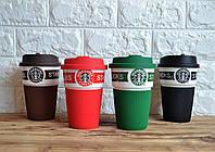 Керамическая чашка Starbucks реплика реплика старбакс, фото 1