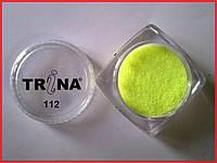 112 TRINA цветная акриловая пудра 3.5 г