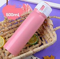 Термос для холодных и горячих напитков 500 мл розовый
