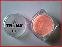 114 TRINA цветная акриловая пудра 3.5 г