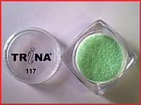 117 TRINA цветная акриловая пудра 3.5 г