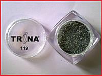 119 TRINA цветная акриловая пудра 3.5 г
