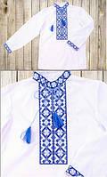 Красивая нарядная вышиванка для мальчика