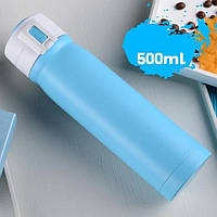 Термос для холодных и горячих напитков 500 мл голубой