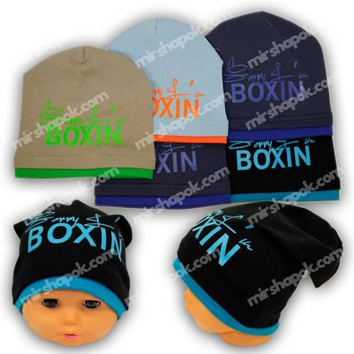 Детские шапки из трикотажа, Y113M