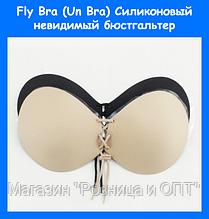 Fly Bra (Un Bra) Силиконовый невидимый бюстгальтер