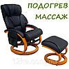 Массажное кресло + пуф REGOline 3 с подогревом черное