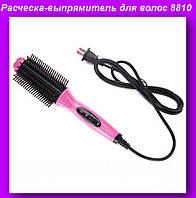 Утюжок 8810,Электрическая расческа-выпрямитель утюжок для волос 8810