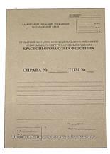Обкладинка для палітурки архівних справ 2,00 мм Формат 320*230 Упаковка 25 комплектів