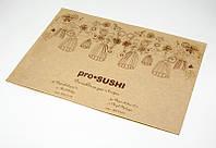 Бумажные плейсмэты или сеты из крафт бумаги