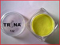 132 TRINA цветная акриловая пудра 3.5 г