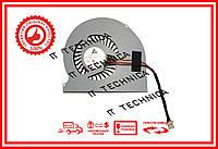 Вентилятор ACER Aspire KSB0605HC AL2A оригинал