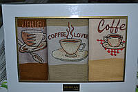 Набор кухонных полотенец Mercan Coffee вафелька 2шт. 30х50см.
