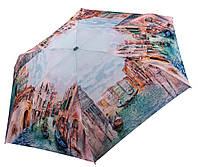 Женский зонт Zest МИНИ  Прогулка по Венеции (механика)  арт. 253625-10