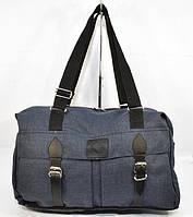 Сумка дорожная спортивная текстильная синяя 1320-3