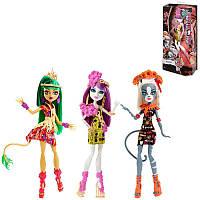 """Кукла """"Экзотическая вечеринка"""" Monster High"""