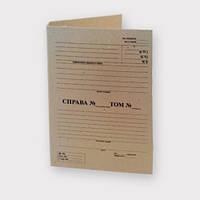 Папка нотариальная для документов формат  А4, с титульной страницей, высота корешка 20 мм, 30 мм, 40 мм