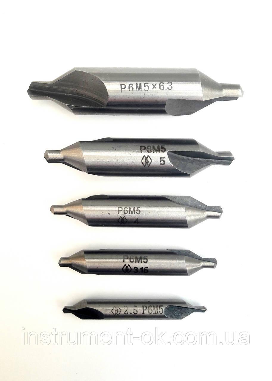 Сверло по металлу центровочное d 1 мм