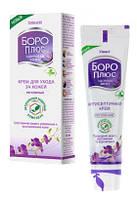 "Крем ""Boro Plus"" 20 мл Регулярный (фиолетовый)"