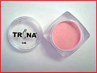146 TRINA цветная акриловая пудра 3.5 г