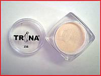 156 TRINA цветная акриловая пудра 3.5 г